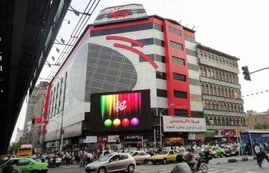 حاج رضا علاءالدين صاحب پاساژ علاءالدین (اصلی ترین بازار موبایل در ایران)